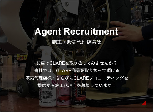Agent Recruitment